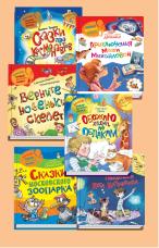 картинки книги про книги