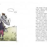 Катейка. Приключения чепухоносиков