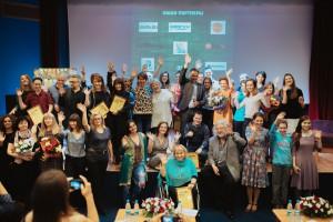 общее фото финалистов и членов жюри