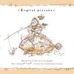 Редькина Анна (Россия, г. Ижевск) «Познавательная книга для детей, изучающих английский язык»