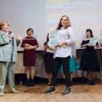 Награждение финалистов номинации «Мир фэнтези»