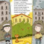 ДмитриевДмитрий «Серия иллюстраций к произведениям В. Лунина»