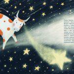"""Nuta Mart «Серия иллюстраций к произведению """"Мэри Поппинс"""" П. Трэверс»"""